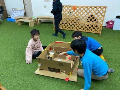 Kids Engineering